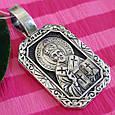 Серебряный кулон Святой Николай Чудотворец - Кулон-иконка Святой Николай серебро, фото 7