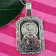 Серебряный кулон Святой Николай Чудотворец - Кулон-иконка Святой Николай серебро, фото 6