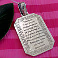 Серебряный кулон Святой Николай Чудотворец - Кулон-иконка Святой Николай серебро, фото 2