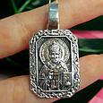 Серебряный кулон Святой Николай Чудотворец - Кулон-иконка Святой Николай серебро, фото 3
