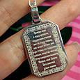 Серебряный кулон Святой Николай Чудотворец - Кулон-иконка Святой Николай серебро, фото 4