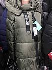 Зимова Куртка Топ Стиль Oversize Фабричний Китай Розмір 42-44 в наявності, фото 7