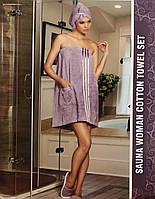 Женский банный комплект тапочки, полотенце с резинкой и липучкой, сиреневого цвета Philippus