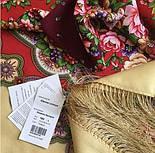 Южное солнце 1652-3, павлопосадский платок шерстяной (двуниточная шерсть) с шелковой бахромой, фото 7