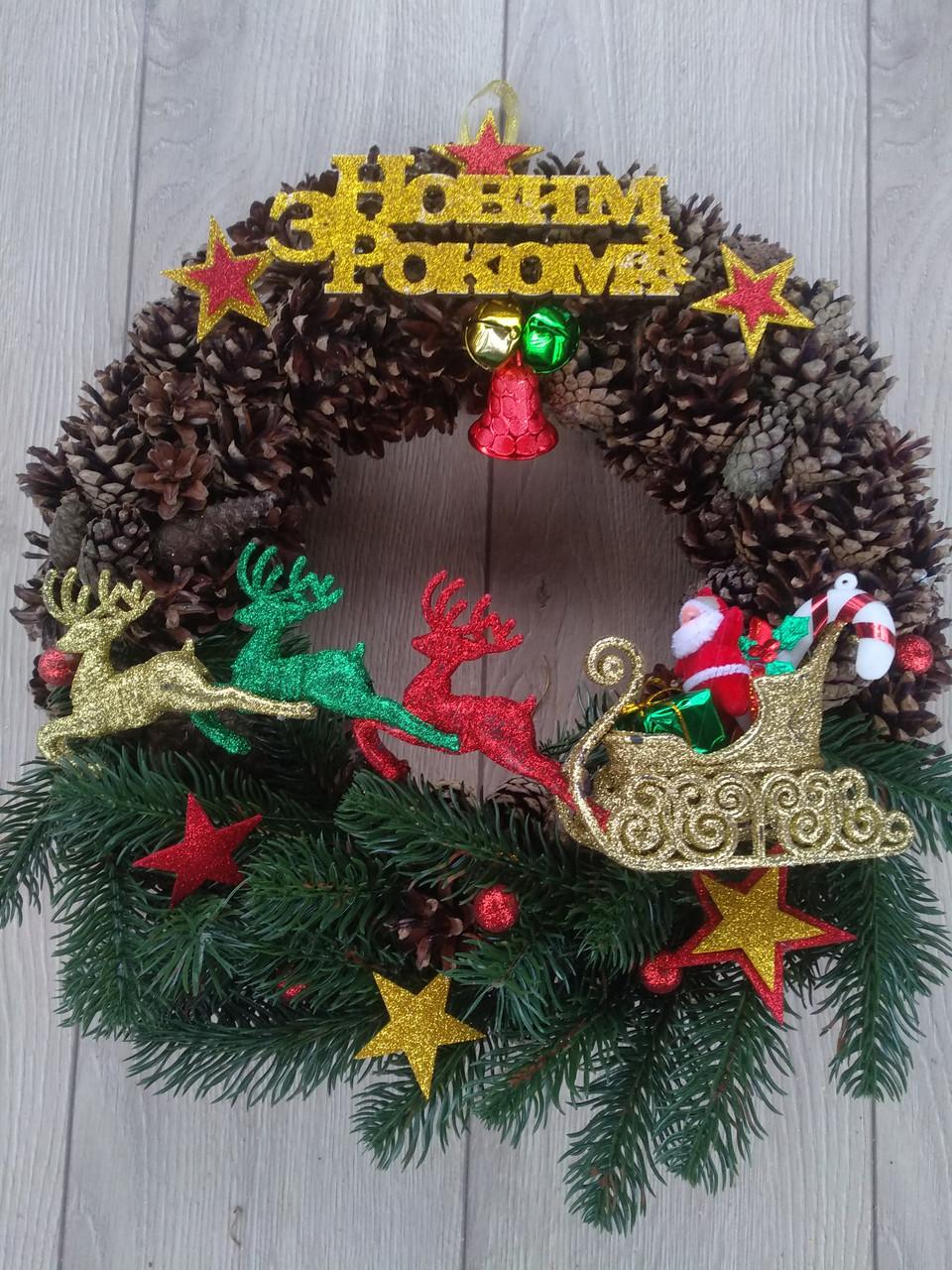 Новорічний різдвяний вінок на двері діаметр 35 см.