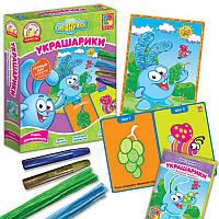 Набор для рисования Украшарики Vladi Toys Смешарики Крош (VT4205-02)