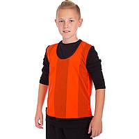 Манишка-накидка футбольная подростковая в сетку, PL, р-р 55х45 см., оранжевый (CO-5462-(or))