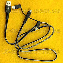 Нейлоновий кабель 3 in 1 USB – Micro USB, Lightning, Type-C 1м, чорний