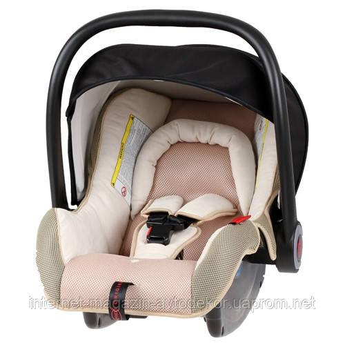 Детское автокресло HEYNER Super Protect Comfort Pantera, цвет бежевый.