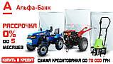 Трактор минитрактор дизельный DW 240В (24 л.с.), фото 5