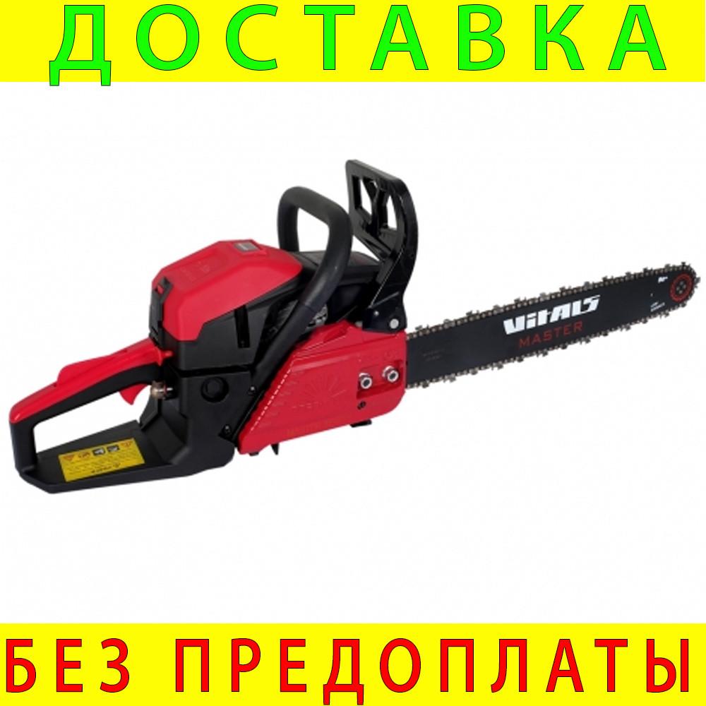 "Бензопила цепная Vitals Master BKZ 5027o 15"" AluMagnio"