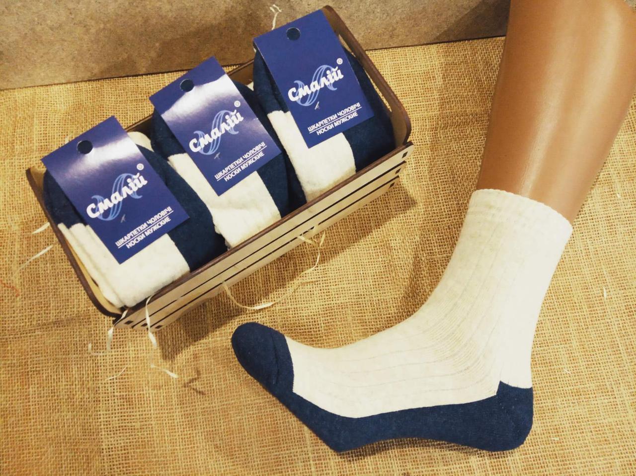Мужские махровые носки Смалий/ Рубежное лен