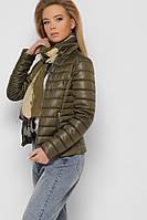 Легкая демисезонная женская короткая куртка
