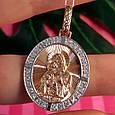 Серебряный кулон с позолотой Богородица - Серебряная ладанка Богородица, фото 7