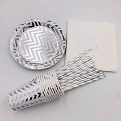 Набор посуды для праздника Тренд зигзаг серебро
