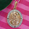 Серебряный кулон с позолотой Богородица - Серебряная ладанка Богородица, фото 2