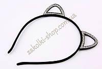 Обруч ушки кошечки с камнями чешское стекло модель №2, 1 штука
