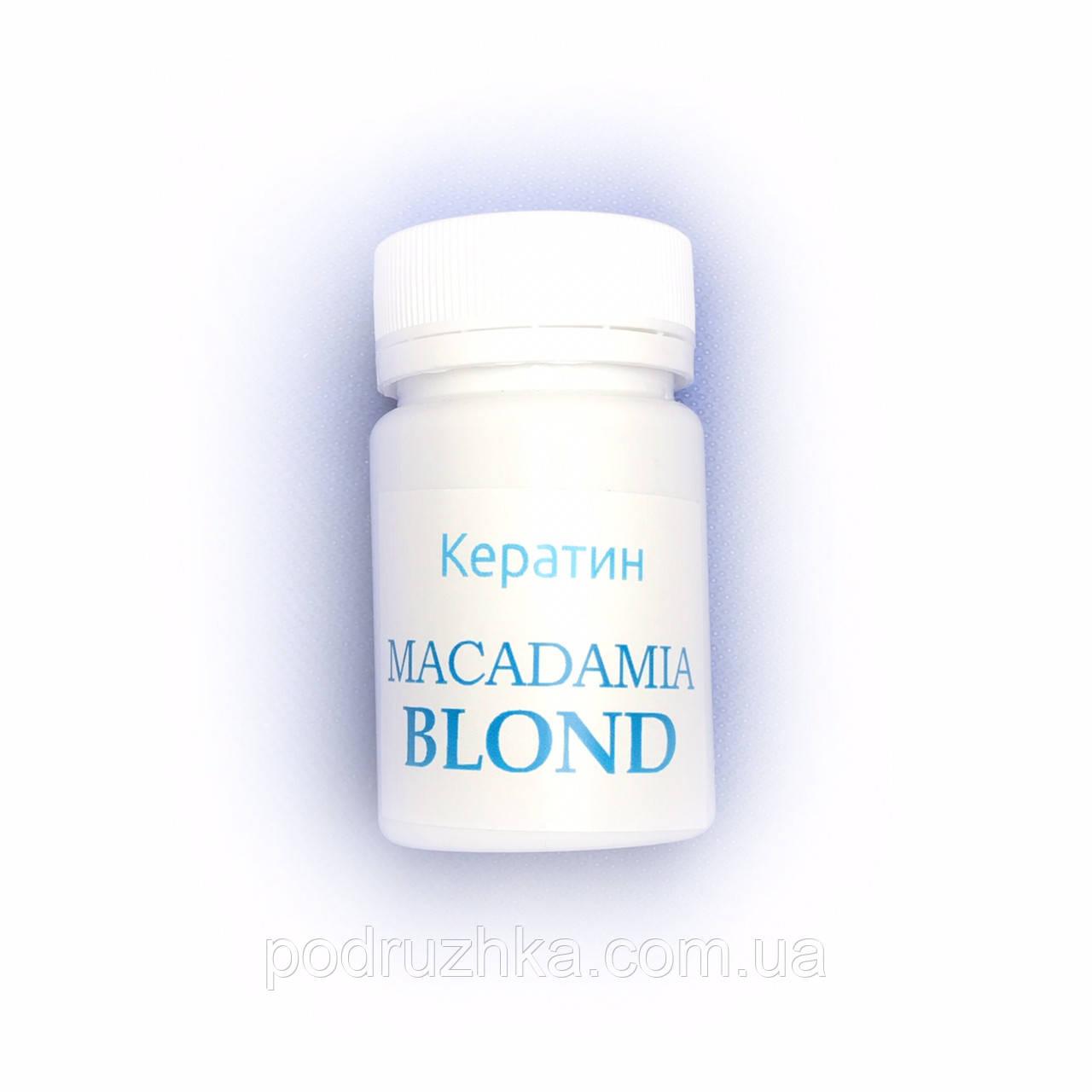 Кератин для волос Macadamia Ultimate Blond (шаг 2) 100 г
