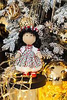 Интерьерная кукла «Брюнетка - кокетка»