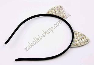 Обруч ушки кошечки с жемчужинками и камнями чешское стекло модель №7, 1 штука