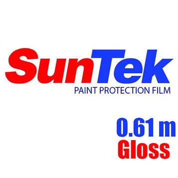Антигравийная защитная плёнка SunTek (USA) 0.61 m