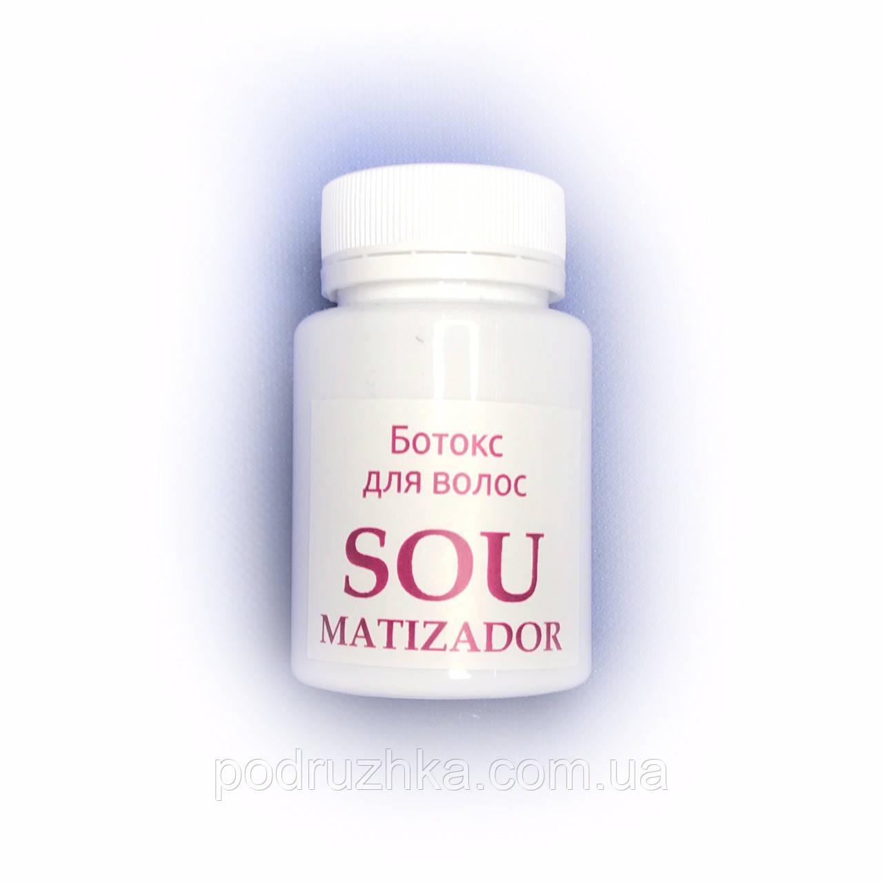 Ботокс для волос XBTX SOU Loira Lisa Matizador 50 г