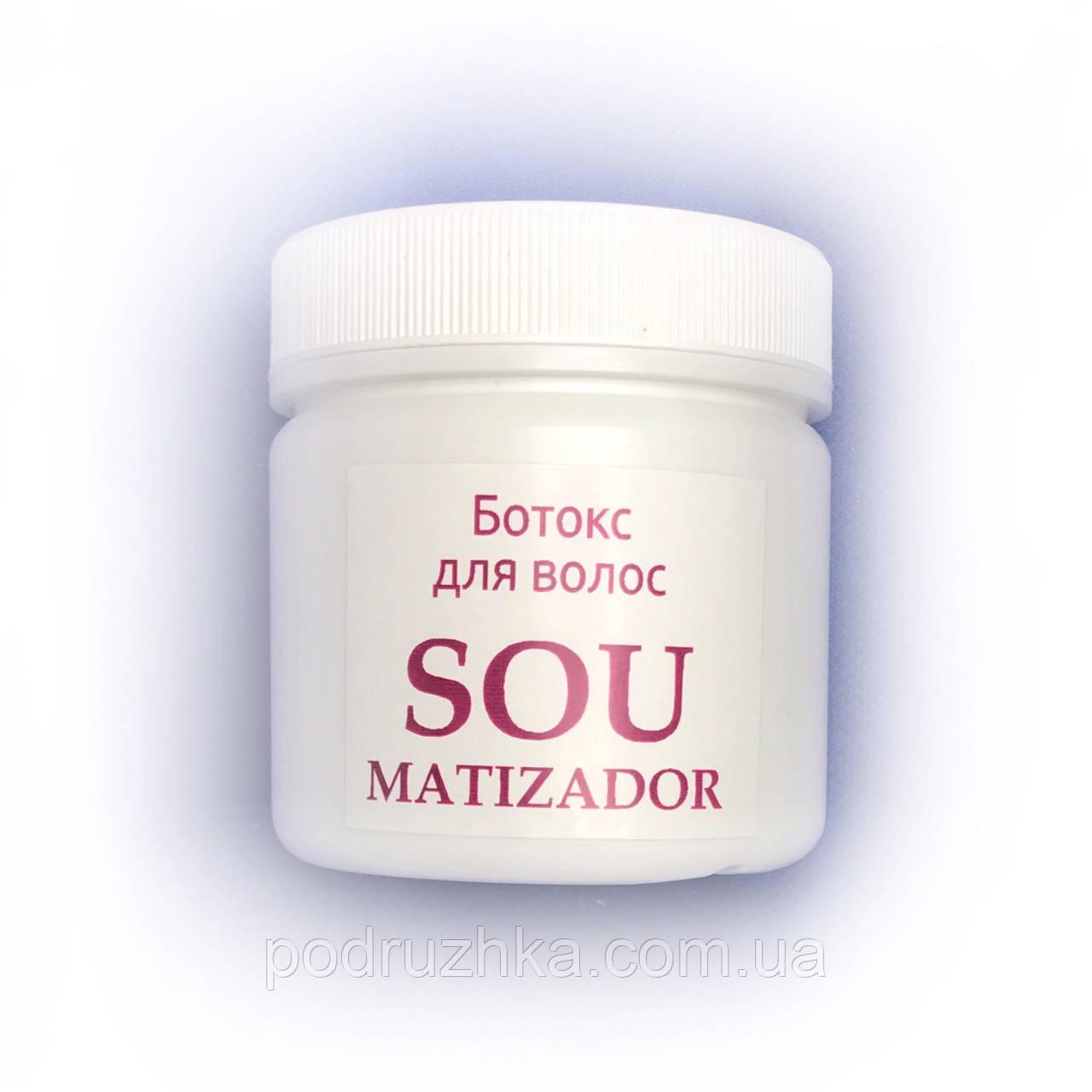 Ботокс для волос XBTX SOU Loira Lisa Matizador 100 г