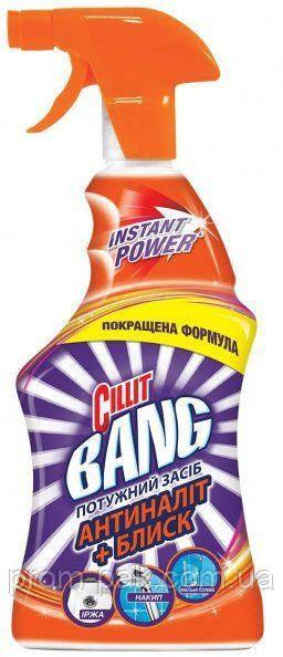 Cillit BANG универсальное средство д/чистки с распылителем 750мл