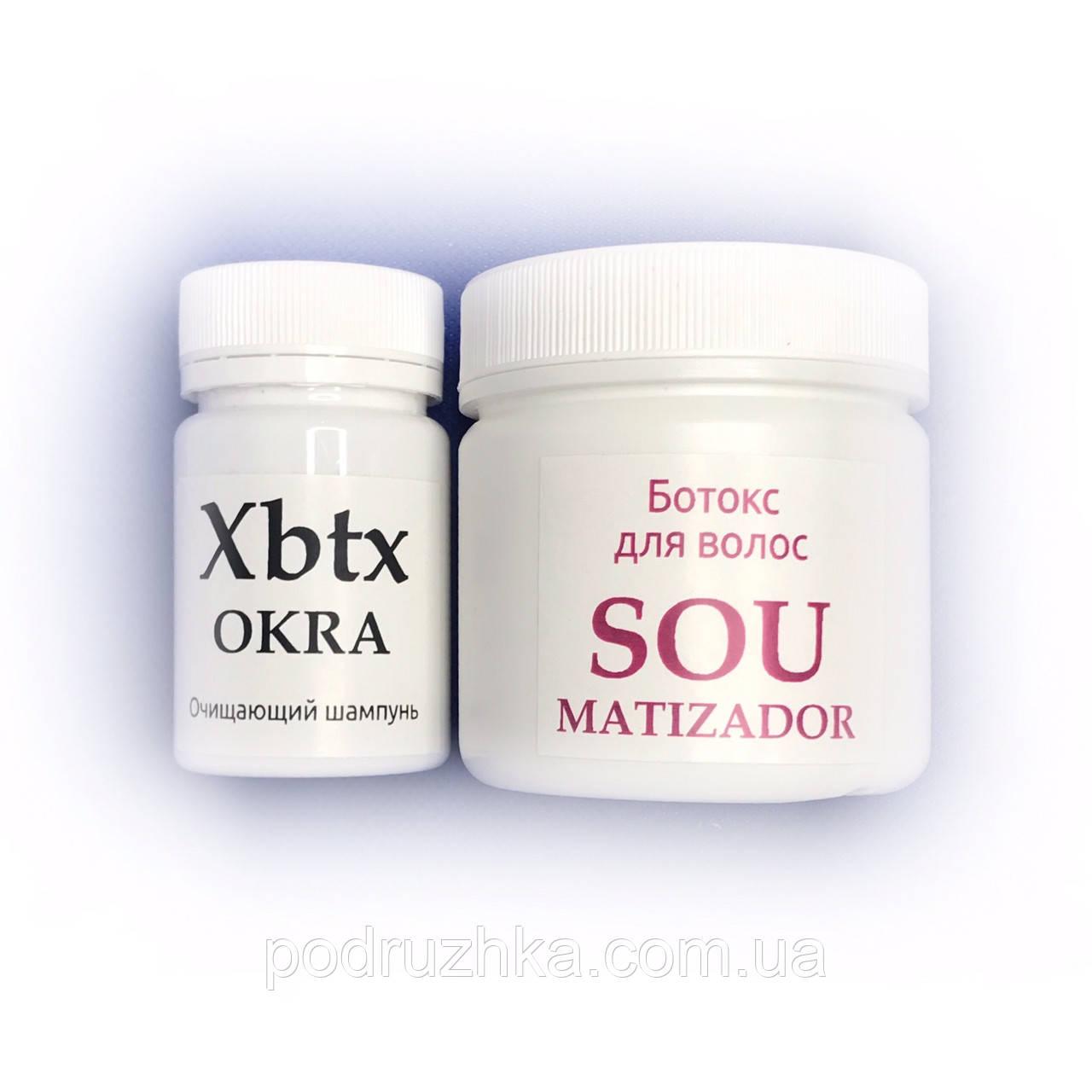 Набор ботокс для волос XBTX SOU Loira Lisa Matizador 100/200 г