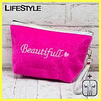 Яркая женская косметичка Beautiful + Подарок! Наушники Apple