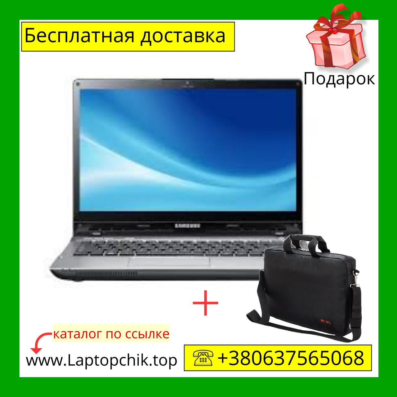 "Б/У Samsung QX412 / 14.1"" / i5-2410M / 6 RAM / 250 HDD / Intel HD 3000 / GeForce 520M"