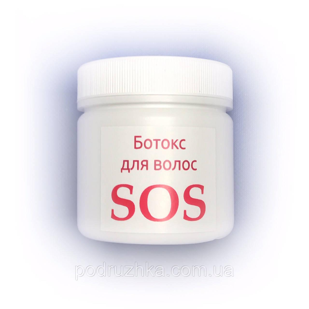 Ботокс восстановление для волос XMIX SOS 200 г