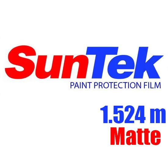 Защитная матовая плёнка SunTek matte ppf (USA) 1.524 m