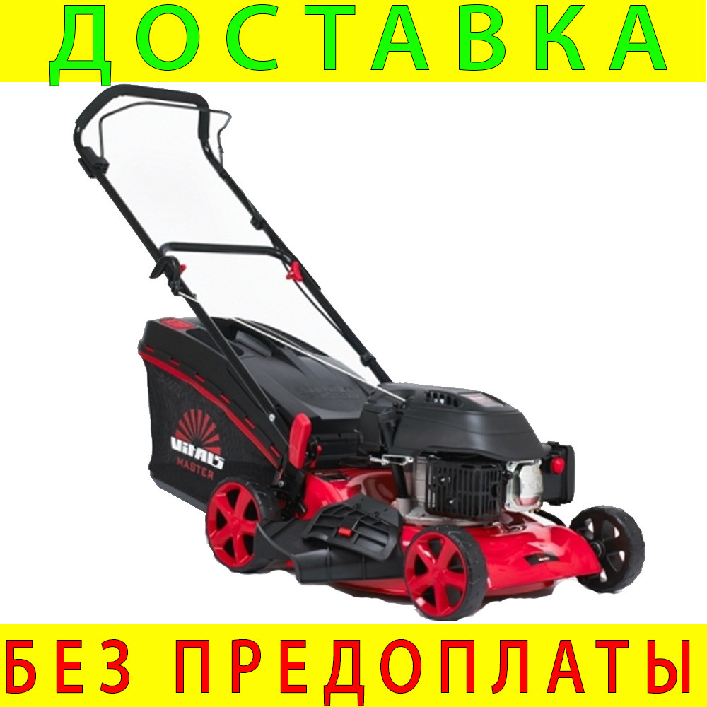 Газонокосилка бензиновая Vitals Master Zp 46139t