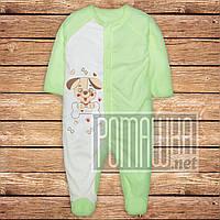 Мягкий трикотажный человечек р 74 5 6 7 мес слип комбинезон для малышей детский ребёнку ИНТЕРЛОК 3039 ЗеленыйА