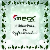 MERX Horeca вітає з новорічними святами!