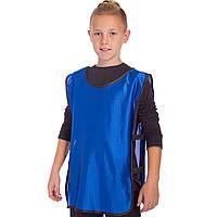 Манишка-накидка футбольная подростковая на резинке,  PL, р-р M-62х42+13см.,  синий (CO-4001-(bl))