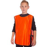 Манишка-накидка футбольная подростковая на резинке,  PL, р-р M-62х42+13см., оранжевый (CO-4001-(or))