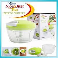 Универсальный измельчитель овощей Speedy Chopper чоппер, фото 1