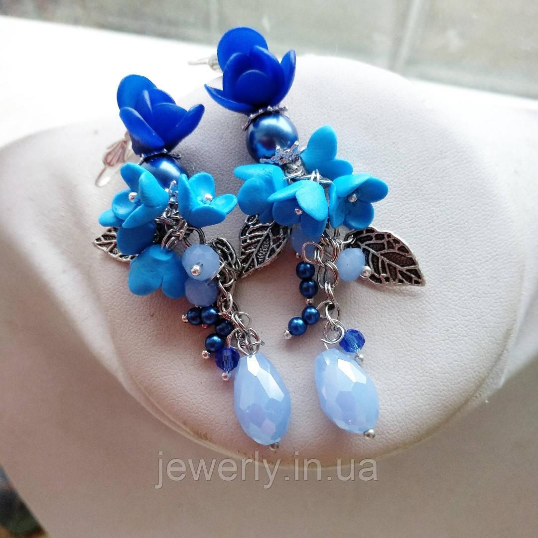 Синие серьги