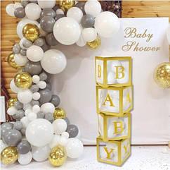 Коробки BABY золото для фотозоны