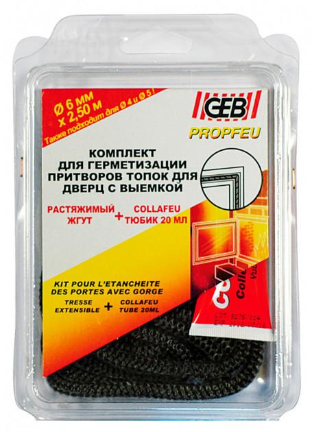 GEB Набор огнестойкий жгут  (7÷8 мм/2,5 м) + клей 20 мл