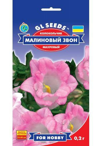 Колокольчик махровый Малиновый звон (розовый), пакет 0.15 г - Семена цветов