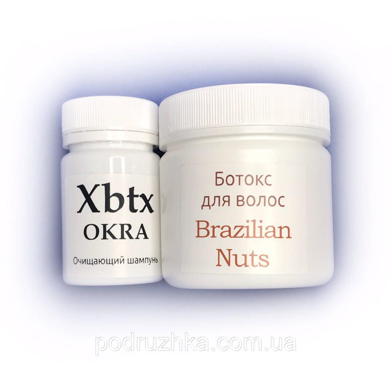 Набор ботокс для волос Brazilian Nuts 100/200 г