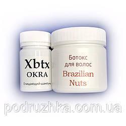 Набор ботокс для волос Brazilian Nuts 50/100 г