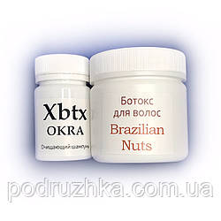 Набор ботокс для волос Brazilian Nuts 30/50 г