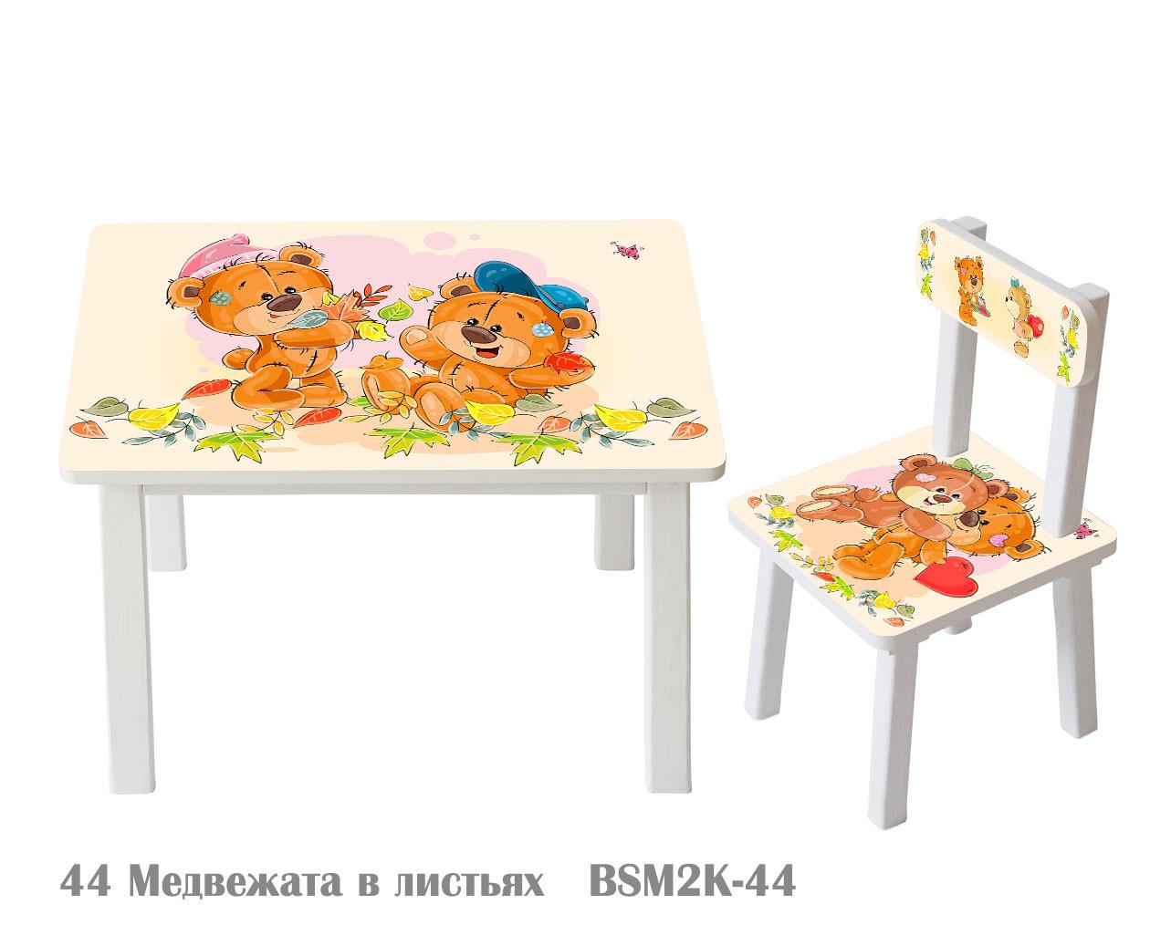 """Комплект стіл, 1 стілець дитячий """"Тедді"""""""