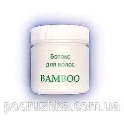Ботокс для восстановления волос Xmix Bamboo 100 г