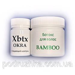 Набор ботокс для восстановления волос Xmix Bamboo 200/500 г