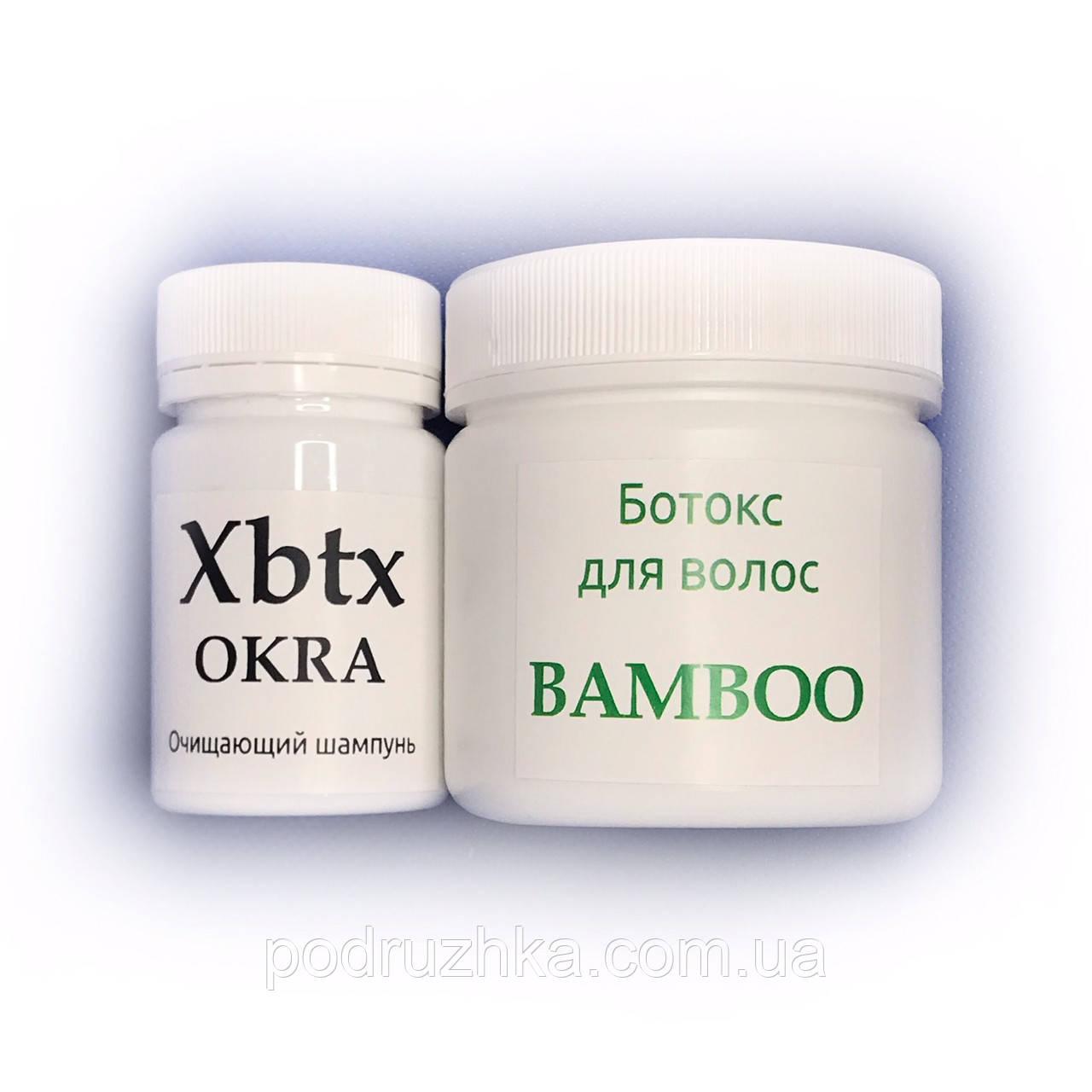 Набор ботокс для восстановления волос Xmix Bamboo 100/200 г